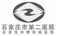 Shijia Zhuang No.2 Hospital International Dental Department