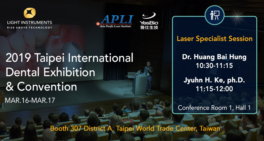2019 Taipei International Dental Exhibition & Convention