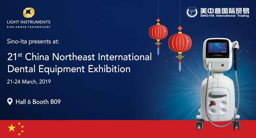 LiteTouch™ at the 21st China Northeast International Dental Equipment Exhibition and Academic Exchange Conference