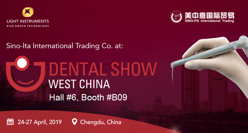 West China Dental Show