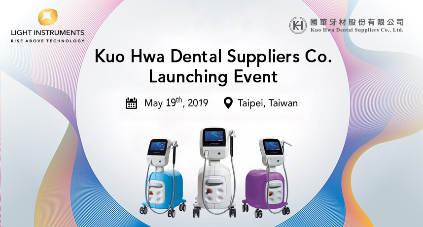 Kuo Hwa Launching Event