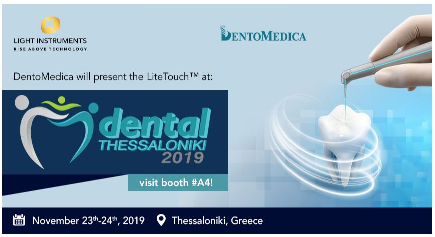 Expodental Thessaloniki