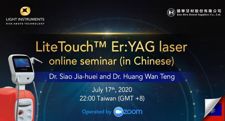 LiteTouch™ Er:YAG Laser Online Seminar