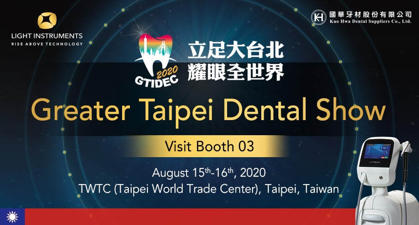 Greater Taipei Dental Show