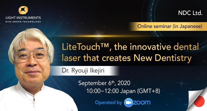 LiteTouch™, the innovative dental laser that creates New Dentistry – Online seminar