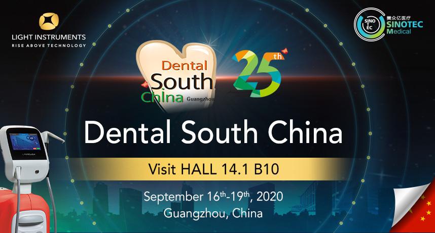 Dental South China International Expo (DSC) 2020