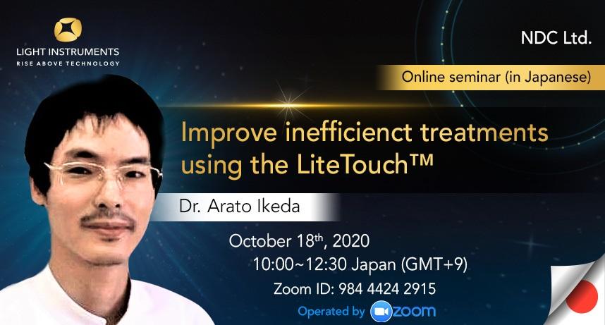 Improve inefficienct treatments using the LiteTouch™ – Online seminar