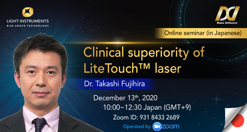 Clinical superiority of the LiteTouch™ laser – Online seminar
