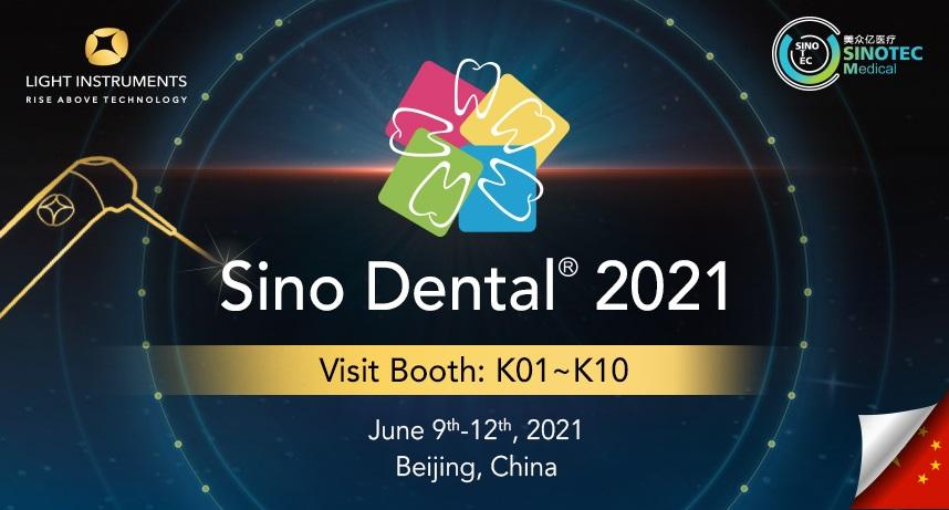 Sino Dental 2021